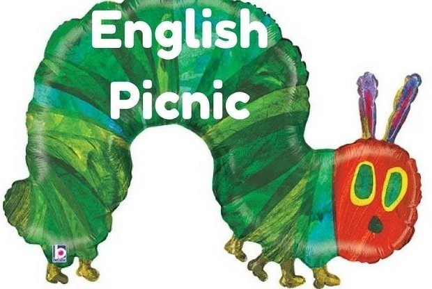Пикник Free English Picnic — The Very Hungry Caterpillar в «Музеоне» - слайд